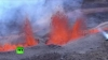 Peak of the Furnace: Volcano spews lava on La Reunion island
